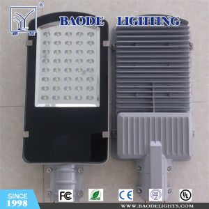 Wind Solar Power Hybrid Street Light (BDLED02) pictures & photos