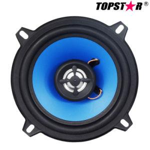 5′′ High Stronge Power Car Speaker Audio Loud Subwoofer Speaker pictures & photos