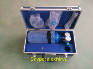 Portable Medical Oxygen Kit/Mini Box-Type Oxygen Cylinder pictures & photos
