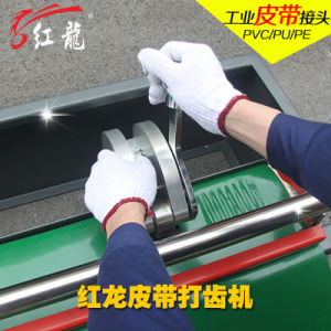 Conveyor Belt Finger Puncher pictures & photos
