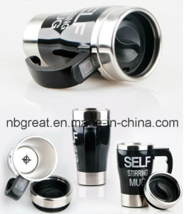 Automatic Lazy Stainless Steel Self Stirring Coffee Mug in Any Color Stirring Mug pictures & photos