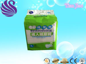 2017 New Good Disposable Adult Diaper Made in China pictures & photos