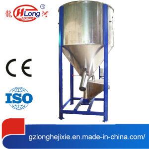 1000kg Plastic Raw Material Vertical Mixer