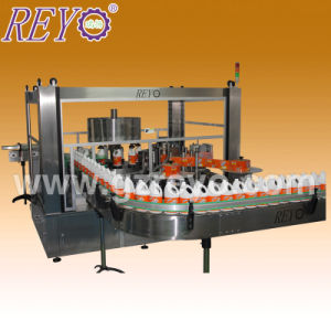 Full Automatic Rotary OPP Membrane for Hot Melt Adhesive Labeling Machine