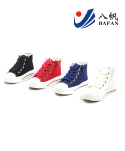 Leading Fashion Children′s Casual Canvas Shoes (BFM0443) pictures & photos