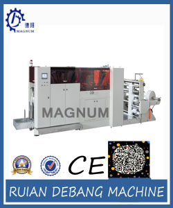 Automatically High Speed Food Paper Bag Making Machine