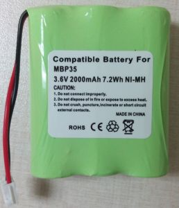 2000mAh Baby Monitor Battery for Mbp35