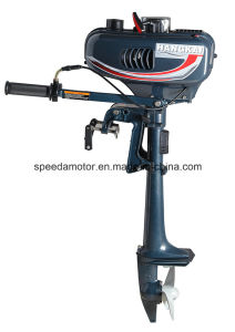 China Cheap 2HP Hangkai Outboard Motor pictures & photos