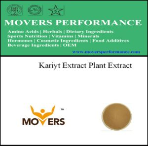 Organic Natural Plant Extract--- Kariyt Extract pictures & photos