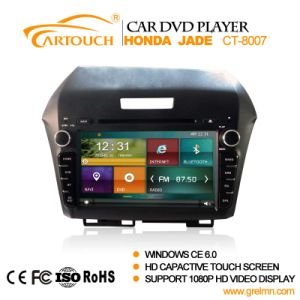 Car DVD Player for for Honda Jade