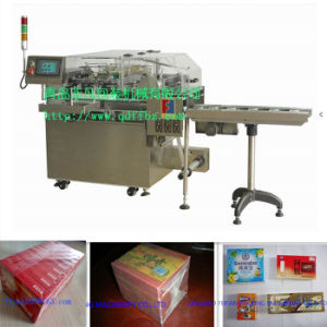 China Price Automatic Cigarette Box Cellophane Wrapping Machine Packing Machine pictures & photos