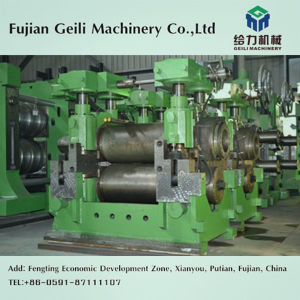 Short Stress Path Rolling Mill/Rolling Machine pictures & photos