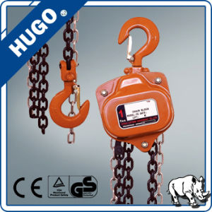Manual Chain Block Forging Tools and Equipment Ratchet Pulley pictures & photos