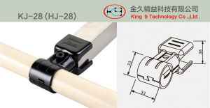Flexible Pips Connector (KJ-28) pictures & photos
