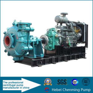 China Anti-Abrasive Horizontal Centrifugal Sludge Slurry Pump Manufacturer