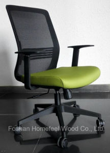 Modern Colorful Mesh Swivel Office Computer Staff Chair (HF-CH178B) pictures & photos