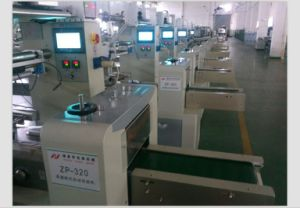 High Speed Horizontal Protein Bars Packing Machine Zp-500 Series pictures & photos