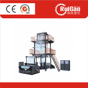 Taiwan Quality Two Layer Plastic Film Blowing Machine pictures & photos