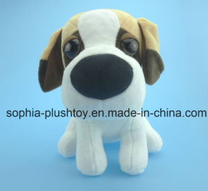 20cm Stuffed Plush Animal Toy Dog pictures & photos