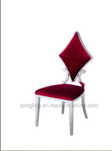 B8081 Eegant Diamond Shape Top Fabric Dining Chair for Sale