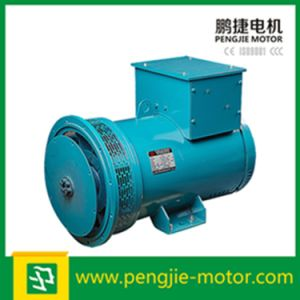 Convenient Installation and Maintenance with Easy Access to Terminal Rotating Diodes and Coupling Bolts 100kw Brushless Alternator