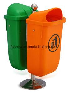 50L Double Plastic Rubbish Bin in Hot Sale! (FLS-D50L/HDPE/EN840) pictures & photos