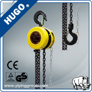 Hot Sale! ! ! 2016 New Price of 0.5ton-20ton High Quality Manual Chain Hoist /Chain Pulley Block pictures & photos