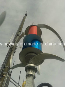 1kw Vertical Axis Wind Generator for Telecom Station pictures & photos