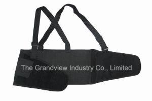High Elastic Back Support Belt For Waist Support (QH1013)