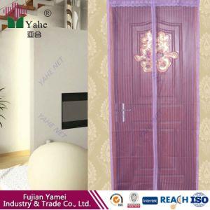 Magnetic Magic Door Screen Mesh pictures & photos