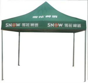 2016 Folding Quick Shade Tent For Events