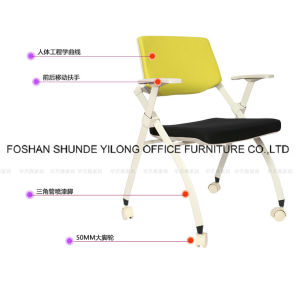 Meeting Room Chairs with Writing Tablet /Fashionable Folding Training Chairs pictures & photos