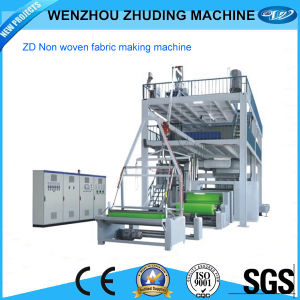Non Woven Fabric Plant in India pictures & photos