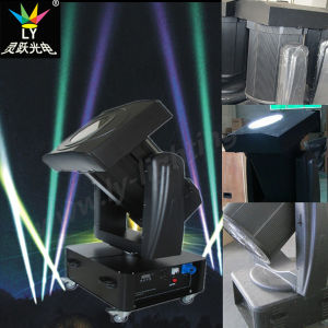 Change Colors Outdoor 2kw-5kw Waterproof Moving Head Light pictures & photos