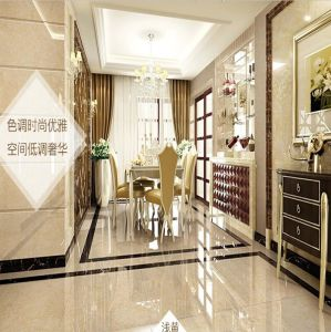 Building Material Tulip Polished Porcelain Vitrified Floor Tile (600*600 800*800) pictures & photos