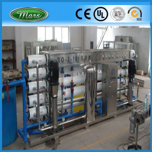 Small Water Treatment for Sale pictures & photos