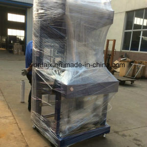 Wd-150A Shrink Film Packing Machine for Cosmetic Bottles (WD-150A) pictures & photos