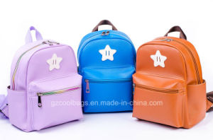 (CL4001) Blue Korean Styles PU Backpack Girls Casual Backpack