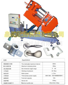 The Gravity Casting Machine for Casting Aluminium Burner (JD-600) pictures & photos