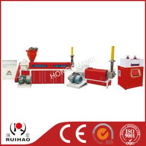 Plastic Rebirth Granulating Machine (SJY-100) pictures & photos