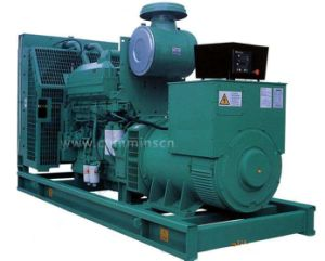 600kVA Cummins Diesel Generator Set Standby Power 650kVA Cummins Generator pictures & photos