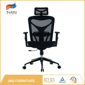 2017 Swivel Office Message Chair pictures & photos