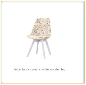 Fabric Covered Hotel Chairs with White Wood Legs pictures & photos