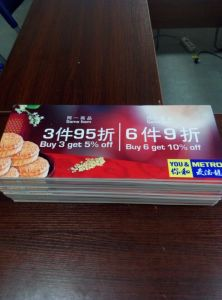 Advertising Board, Acrylic Board, PVC Sheet, PVC Foam for Advertising pictures & photos