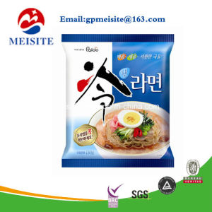 Vacuum Packaging Bag for Meat, Flat Pouch for Food pictures & photos
