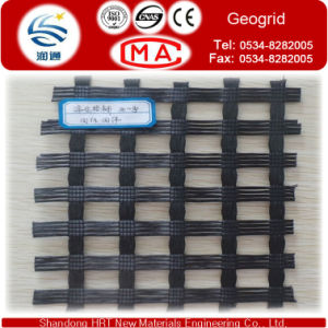Biaxial Plastic Geogrid Tensile Strength 20-0kn/M Offer Price at USD0.45/M2 Manufacturer pictures & photos