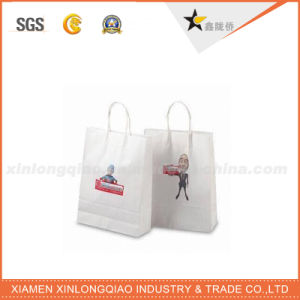 Cheap Custom Hot Sale Fashion Multiwall Paper Bag pictures & photos