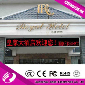 Text Message Draphics Display Function and Outdoor Usage LED Display Panel pictures & photos