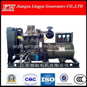 50kw Electric Starter, Water-Cooled/Diesel Generator, Factory Price