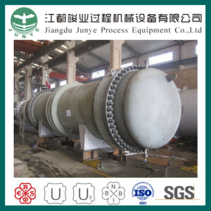 Heat Treatment Used for Heat Exchanger pictures & photos